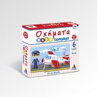 3d-box-oxhmata-for-web