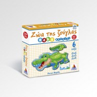 3d-box-zwa-zougklas-for-web
